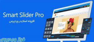Smart-Slider-Pro-Responsive-2-Slider