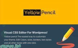 افزونه ویرایشگر قالب مداد زرد Yellow Pencil نسخه PRO